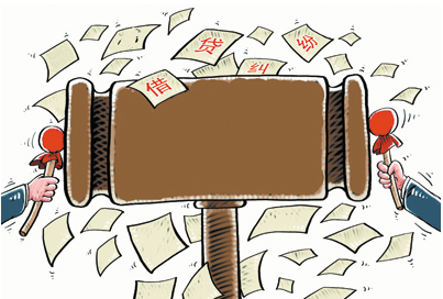 案例——民间借贷纠纷