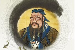 儒家的中庸之道