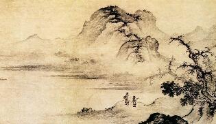 张志民:《中国著名画作赏析》