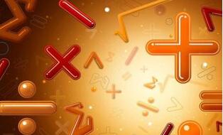 高中数学《正弦定理》