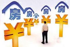 哪种房贷更合适?