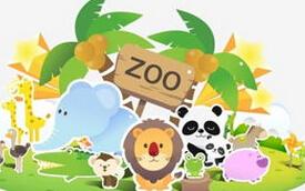 少儿英语课:动物园