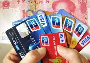 信用卡还款方式大盘点