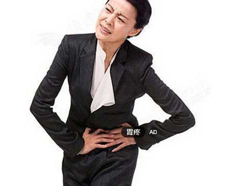 受凉胃疼怎么办
