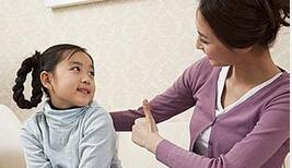 家长课堂:正确的表扬孩子