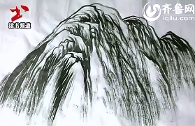 国画:山水山石的画法