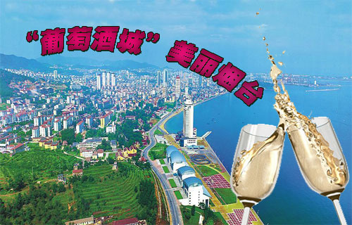山东烟台城市旅游宣传片