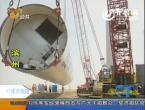 滨州:打造黄河三角洲国家级新能源基地