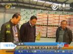 滨州:启动工业异味污染治理专项行动