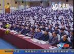 """枣庄:千名机关干部 驻村担任""""第一书记"""""""