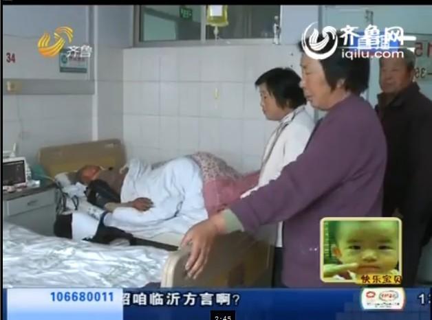沂南:残疾儿火中勇救老母亲 医药费用成难题