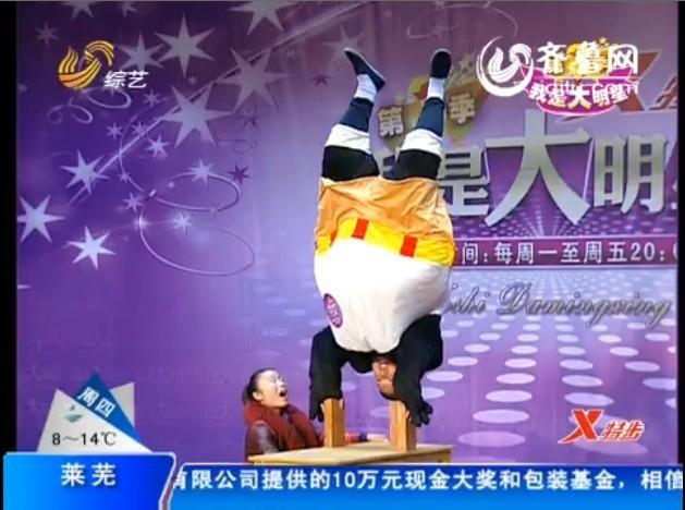 """苍山版""""功夫熊猫""""现身舞台 能歌善舞会硬功"""