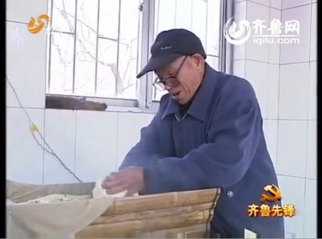 烟台豆腐爷爷:88岁老人敬老院里的慷慨义举