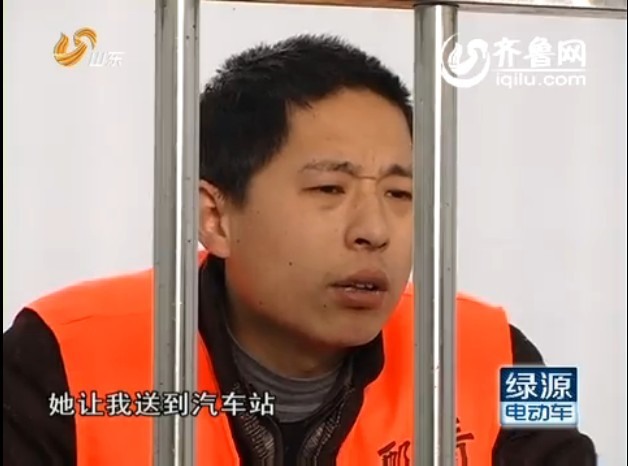鄄城:年轻女教师被杀后遭猥亵 裸尸被弃机井