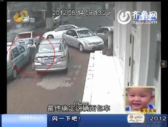 孩子中考 母亲离奇失踪竟为见网友