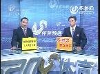 2011中超联赛第十五轮河南建业VS山东鲁能赛后评论