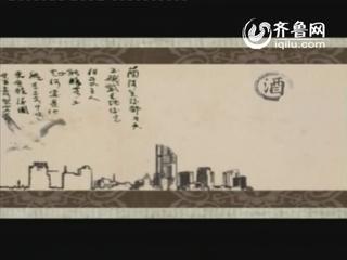 明代亲王第一陵(下)