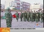 高唐:民兵应急分队筑起经济发展安全网