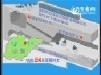潍坊坊子区正东矿业透水事故加大救援力度