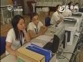 山东高考一本一志愿完成投档