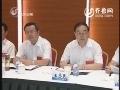 山东省各民主党派工商联负责人召开暑休研讨会