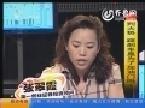 2011年7月12日《投资有理》:判大势 踩刹车是为了加油门吗?