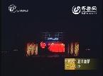 """大乳山:东方欢乐节 """"点燃""""夏日激情"""