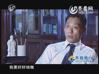 吴德合:独闯苏州的山东汉子