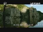 旅游体验:大连滨海:地质演化奇观