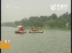 济宁:避暑消夏 亲水游火爆