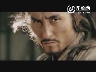 新水浒花絮:林冲篇