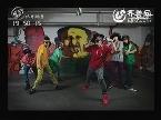武英街舞队 舞出我人生(下)