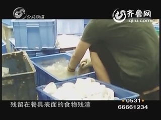 肮脏的餐具
