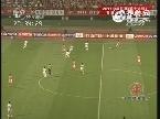 2011年中超联赛(第十八轮)鲁能1:1泰达(下半场)