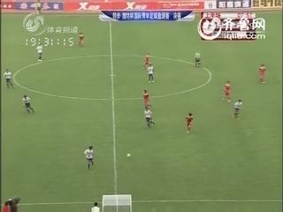 """2011年""""特步·潍坊杯""""国际青年足球邀请赛(上)"""