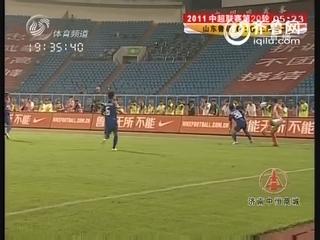 2011中超联赛第20轮 山东鲁能--上海申花(上半场)