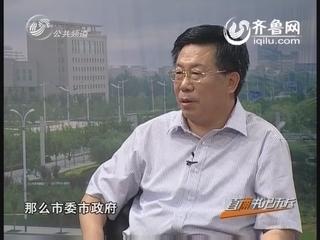 """胡炳山:""""法律顾问全覆盖""""为群众维权 为社会维稳(上)"""