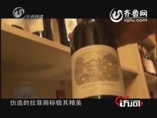 解码葡萄酒