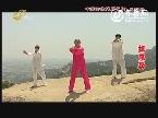 中国传统健身气功·易筋经:掉尾势