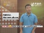 """""""春雨肥业""""杯2011""""山东省十大农家好媳妇"""":""""顺者为孝""""的牟岐梅"""