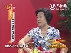 迟丽华:让阳光政府公开透明温暖人心(上)