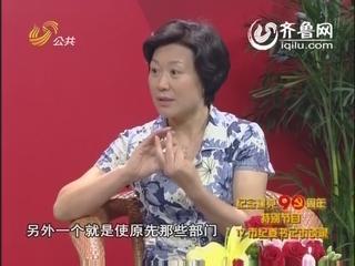迟丽华:让阳光政府公开透明温暖人心(中)