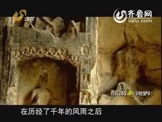 旅游体验:洛阳龙门石窟(上)