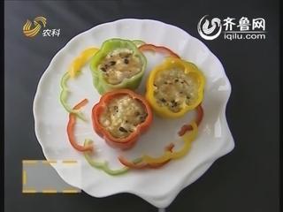 巧做椒杯鳕鱼