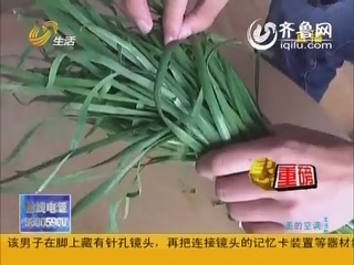 青岛:韭菜竟然也染色?