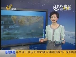 河北:小吃部起火爆炸 市民手机拍摄
