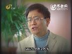 淄博名医王延国 造福女性的好医生(上)
