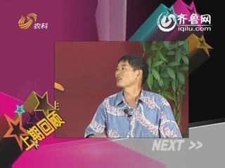 小超访谈录:朱之文