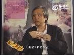 2011年10月08日《影视那点事》:独家!《画壁》导演陈嘉上、主演谢楠采访