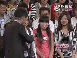 魏晨现身惊喜现场 给可爱姑娘们鼓励与支持